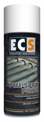 ECS PTFE-Spray Pulver - 400 ml